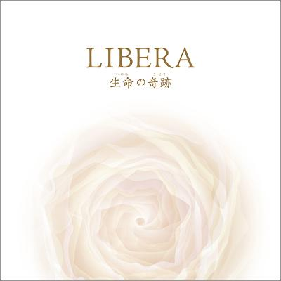 Libera-Song Of Life